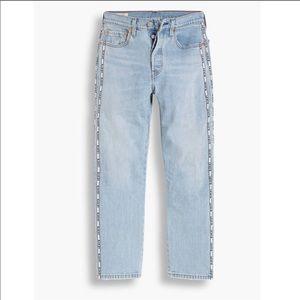 NWT Levi's 501 Sport Logo Stripe Jeans